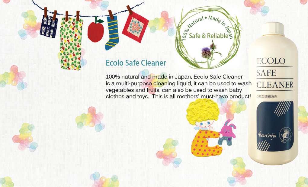 Ecolo Safe Cleaner